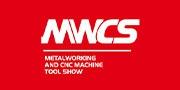 METALWORKING AND CNC MACHINE TOOL SHOW 2020 / SHANGHAI